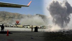kabul airport